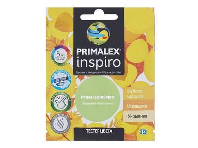 Краска Primalex Inspiro Зеленая Амазония 40мл Изображение
