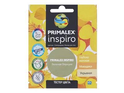 Краска Primalex Inspiro Зеленая Опунция 40мл Изображение