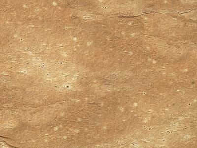 Кромка с клеем VEROY Сиенский порфир горный минерал 44*3050мм. Изображение 2