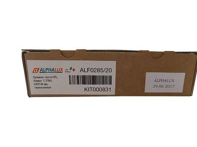 Кромочная лента HPL, Азимут (Azimut) C.FB45, 4200*44 мм, термоклеевая Изображение 5