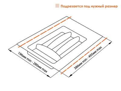 Лоток д/столовых приборов Firmax Alpha, база 300-350мм, серый Изображение 3
