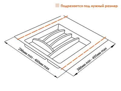 Лоток д/столовых приборов Firmax Alpha, база 400-450мм, серый Изображение 3