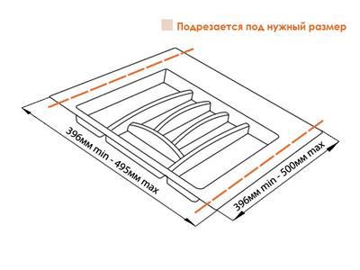 Лоток для столовых приборов Firmax Alpha, база 500-550мм, серый Изображение 3