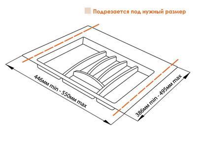 Лоток д/столовых приборов Firmax Alpha, база 600мм, серый Изображение 3