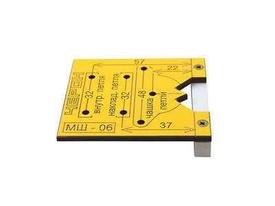 Мебельный шаблон для внутренних и накладных петель, МШ-06 Изображение 2
