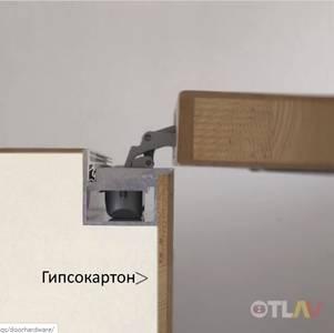 Петля скрытая для компланарных дверей, универсальная, 3D, 130x32/25 мм, 60 кг, цамак и алюминий, с 4 накладками и 4 винтами для крепления накладок, серебро матовое Изображение 13