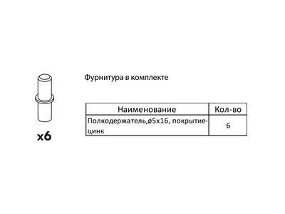 Полка 61*61 для навесных угловых корпусов Изображение 2