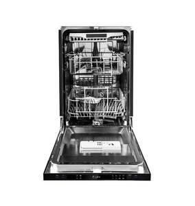 Посудомоечная машина PM 4553, ширина 450 мм Изображение