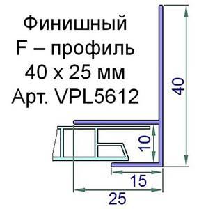 F-профиль для откосов ПВХ конечный Exter (6.0 м, 40 мм, белый) Изображение 2