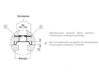 Профиль GOLA Alphalux вертикальный средний(для шкафов из ДСП=16мм) L=4.5м., алюминий Изображение 5