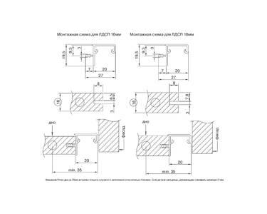 Профиль врезной GOLA FIRMAX для верхних баз с пазом для светодиодной ленты, для ДСП-16/18мм, L=3000мм, белый, алюминий Изображение 2