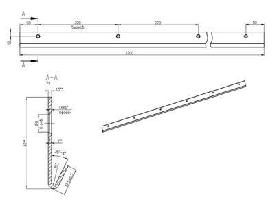 Рельс несущий FIRMAX, L=1200мм, белый Изображение 4