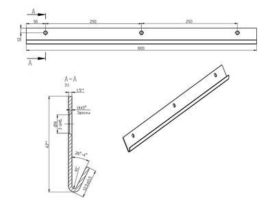 Рельс несущий FIRMAX, L=600мм, белый Изображение 2