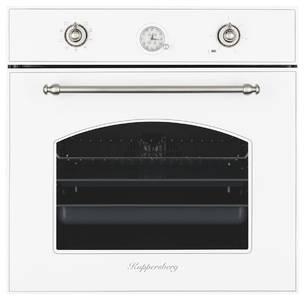 SR 609 W Silver Электрический независимый духовой шкаф, цвет белый(эмаль) /ручка дверцы и переключатели цвета серебро Изображение
