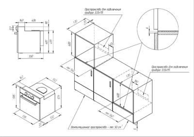 SR 663 C (BRONZ) Электрический независимый духовой шкаф, цвет бежевый/ручка дверцы и переключатели цвета бронзы Изображение 5