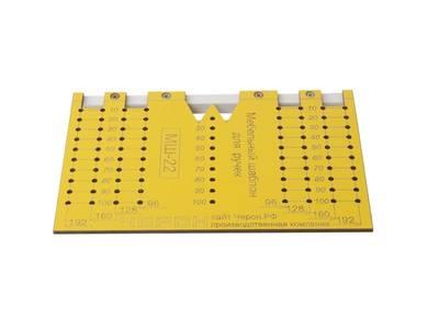 Шаблон для разметки отверстий под мебельные ручки-кнопки и ручки-скобы (96,128,160,192мм ), МШ-22 Изображение