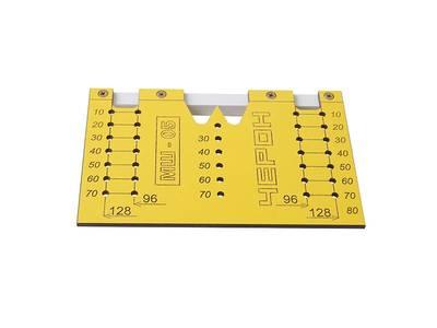Шаблон для разметки отверстий под мебельные ручки-кнопки и ручки-скобы (96мм и 128мм), МШ-05 Изображение 2