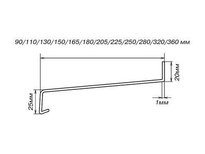 Алюминиевые отливы оконные BAUSET (B=250 мм, коричневый RAL8014) [РАСПИЛ В РАЗМЕР] Изображение 3