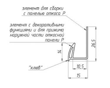 Стартовый профиль Qunell KNL St-25 мм, натуральный дуб (Renolit 3118-076) Изображение 2
