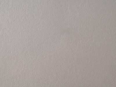 Стеновая панель из МДФ ALPHALUX Aзимут серый (Azimut Vertigo) C.FB51, HPL пластик, 4200*600*6 мм. Изображение