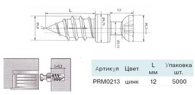 Дюбель для полкодержателя, L=12 мм сталь, цинковое покрытие TI01 Изображение 5