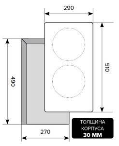 Варочная поверхность электрическая EVE 320 BL, черный Изображение 2