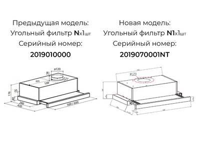 Вытяжка встраиваемая HUBBLE 2M 600 INOX, ширина 600 мм, нержавейка Изображение 3