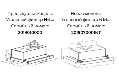 Вытяжка встраиваемая HUBBLE 500 INOX, ширина 500 мм, нержавейка Изображение 3