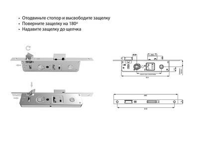 Многозапорный замок Elementis Standart с приводом от ручки (45/16/92/8 мм) Изображение 4