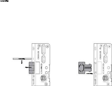 Многозапорный замок ROTO С600 с 4V-цапфами с приводом от профильного цилиндра (25/16/92/8 мм) Изображение 2