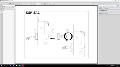 Замок многозапорный, ригель с фалевой защелкой (привод от ручки) 35/85/16/1600-2200 Изображение 4