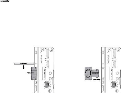 Запор основной Roto H600 35/92/8/4E/1900-2200/F2x16/SIL Изображение